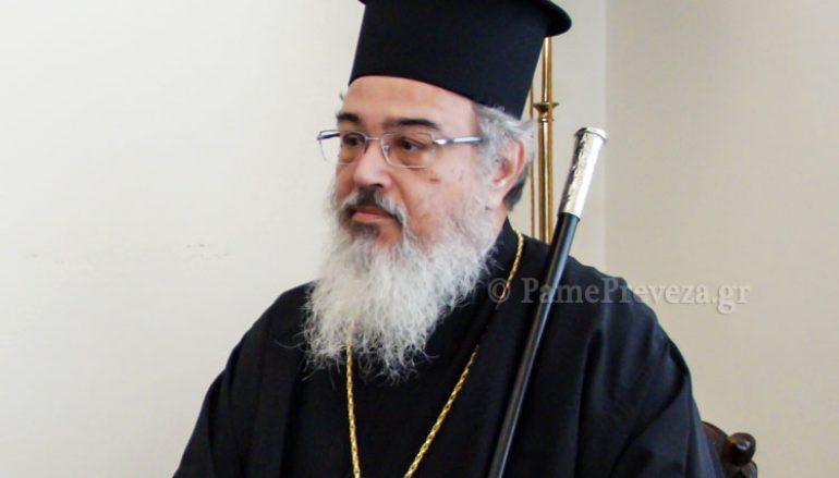 """Πρεβέζης Χρυσόστομος: """"Δεν συζητάμε αλλαγή καθεστώτος για τους κληρικούς"""""""