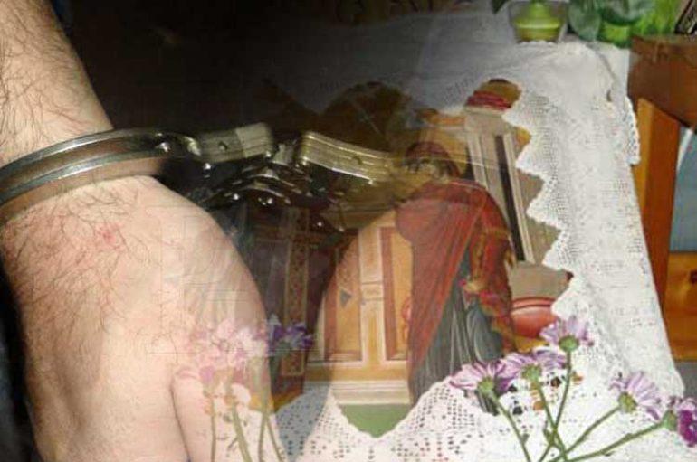 Θεσπρωτία: Τους έπιασαν με δώδεκα εικόνες
