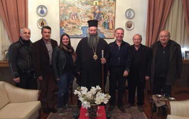 Συνάντηση του Μητροπολίτη Κίτρους με το νέο Δ.Σ. της Ένωσης Ποντίων Πιερίας