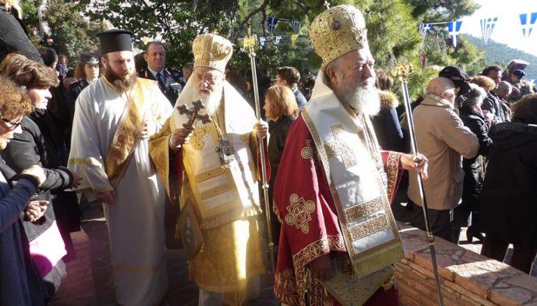 Με λαμπρότητα πανηγύρισε η Ι. Μονή Οσίου Παταπίου στο Λουτράκι