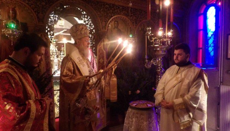 Η εορτή του Αγίου Ελευθερίου στην Ι. Μητρόπολη Κορίνθου