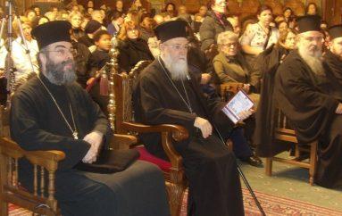Ο Αρχιμ. Ανδρέας Κονάνος ομιλητής στην Ι. Μητρόπολη Κορίνθου