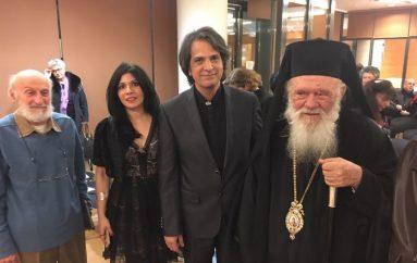 Ο Αρχιεπίσκοπος στο Μέγαρο Μουσικής για το αφιέρωμα στον Φραντς Λιστ