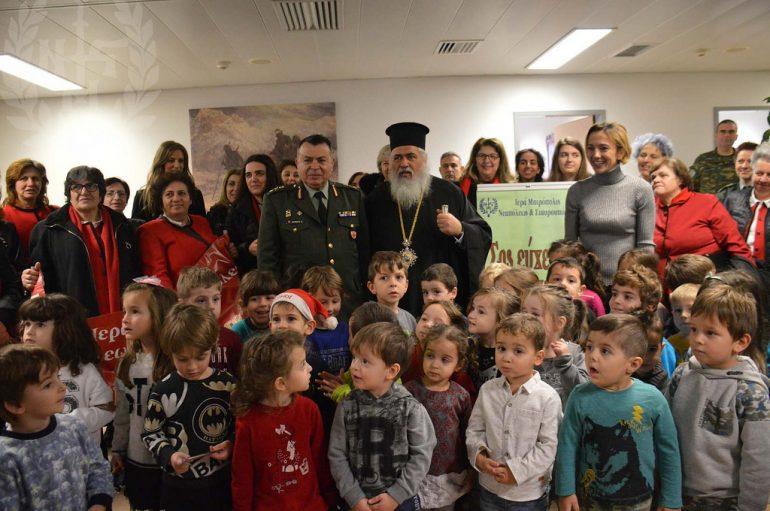 Εξόρμηση Αγάπης στο Στρατιωτικό Νοσοκομείο 424 Θεσσαλονίκης