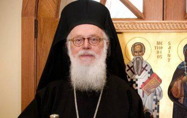 Το Χριστουγεννιάτικο Μήνυμα του Αρχιεπισκόπου Αλβανίας