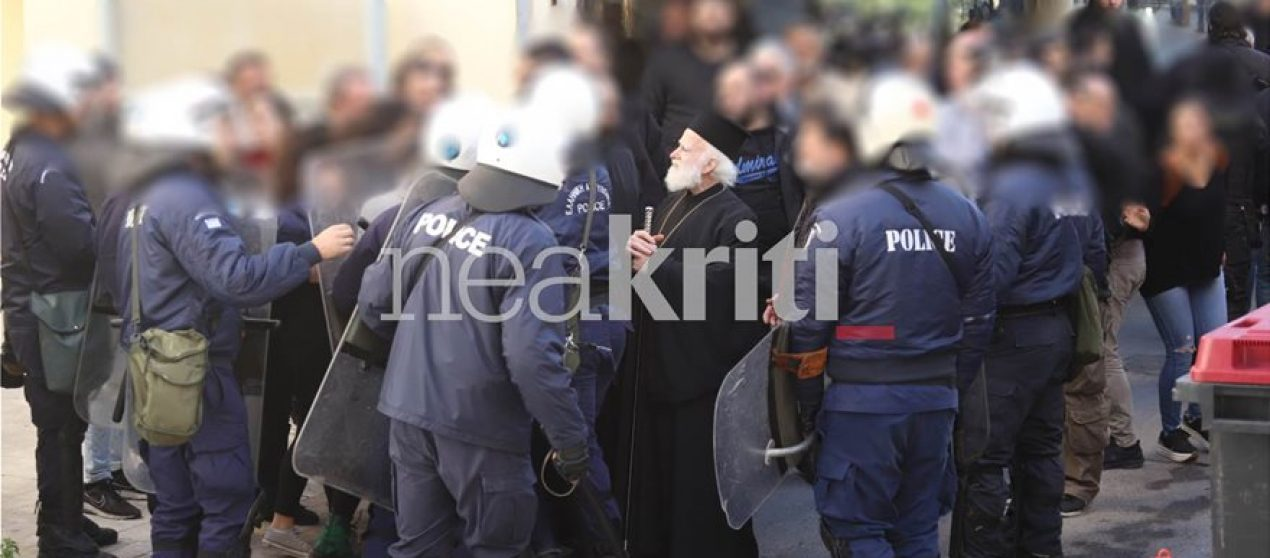 Αναρχικοί προπηλάκισαν τον Αρχιεπίσκοπο Κρήτης Ειρηναίο