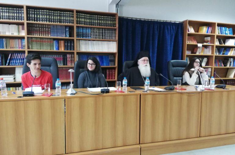Μαθητές μίλησαν για την Εκκλησία που ονειρεύονται στην Ι. Μ. Δημητριάδος