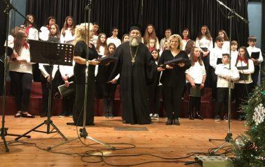 Εκδήλωση για την Ημέρα του Φυλακισμένου στην Ι. Μ. Δημητριάδος