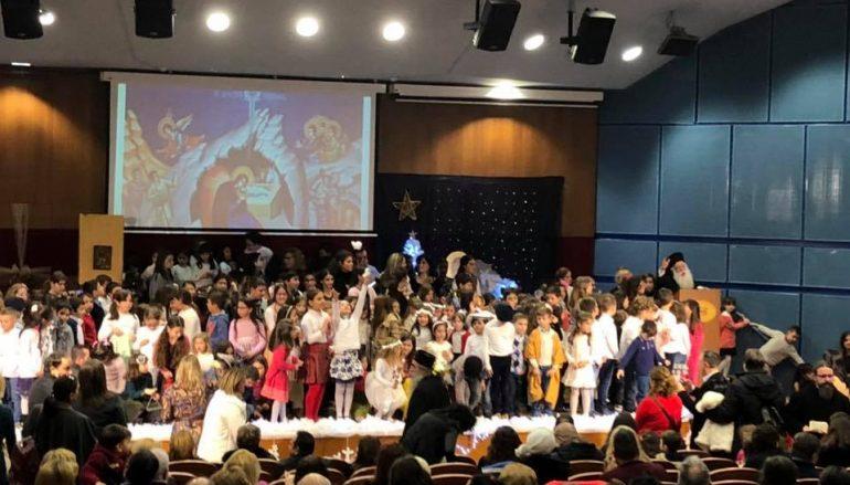 Χριστουγεννιάτικες γιορτές Κατηχητικών Σχολείων στην Ι. Μ. Δημητριάδος