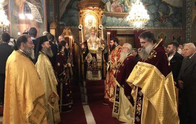 Λαμπρά εορτάσθηκαν τα Χριστούγεννα στην Μητρόπολη Δημητριάδος