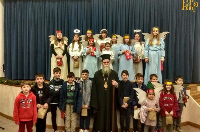 Χριστουγεννιάτικες Εκδηλώσεις στην Ιερά Μητρόπολη Άρτης