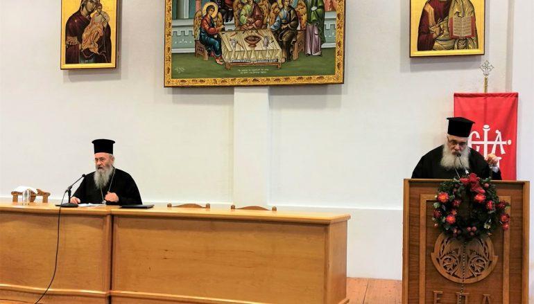 Ο Μητροπολίτης Ναυπάκτου ομιλητής στην Ιερατική Σύναξη της Ι. Μ. Εδέσσης