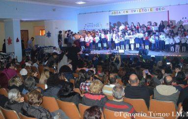 Χριστουγεννιάτικη γιορτή των Κατηχητικών Σχολείων της Ι. Μ. Μάνης