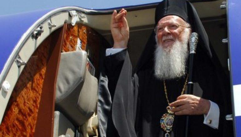 Ο Οικουμενικός Πατριάρχης αναχώρησε για την Νότια Κορέα
