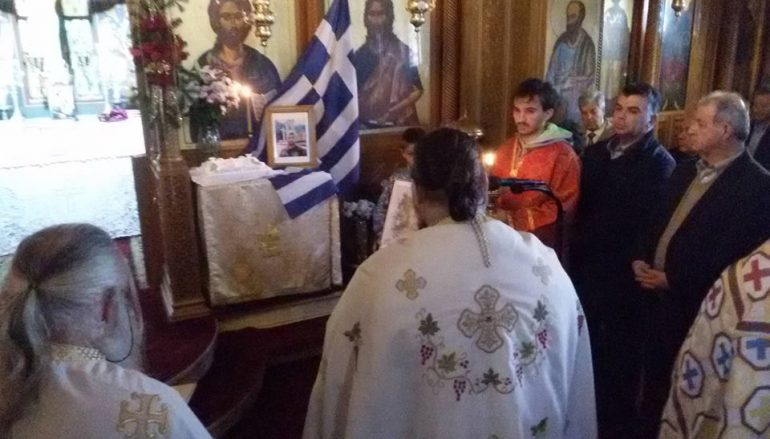 Μνημόσυνο του Κωνσταντίνου Κατσίφα στην Αγία Μαρίνα Ηλιουπόλεως