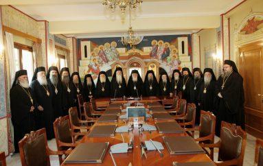 Ορίστηκε η Επιτροπή Διαλόγου της Εκκλησίας με την Πολιτεία