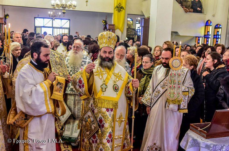 Η εορτή του Αγίου Πορφυρίου του Καυσοκαλυβίτου στην Ι. Μ. Λαγκαδά