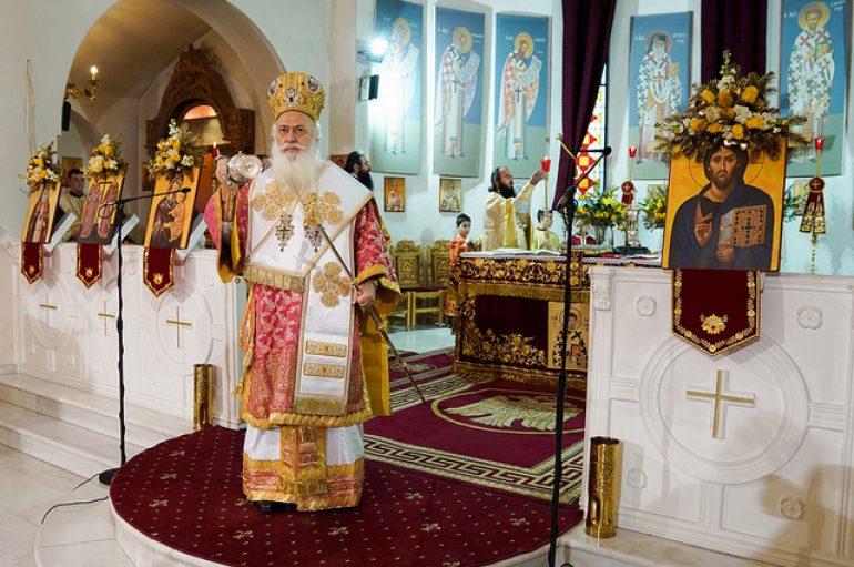 Η εορτή του Αγίου Ελευθερίου στην Ι. Μητρόπολη Βεροίας