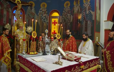 Η εορτή του Αγίου Ελευθερίου στην Ι. Μ. Ελευθερουπόλεως