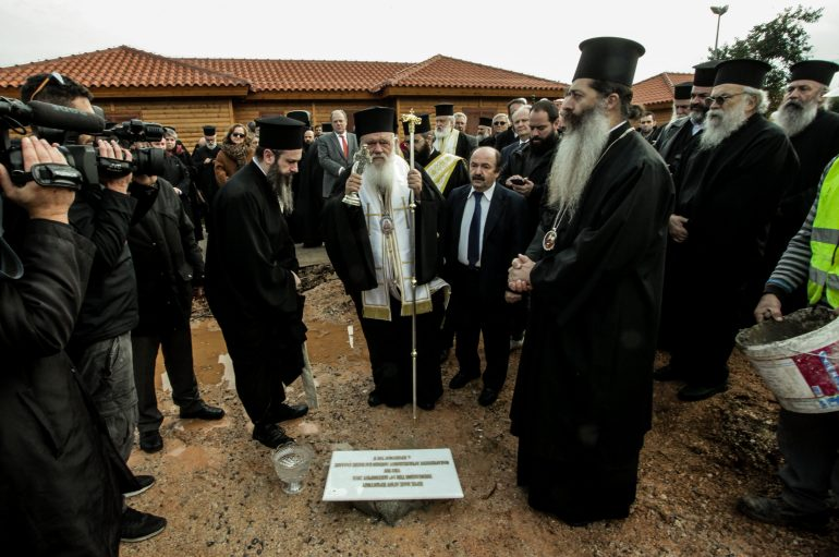 Θεμελίωση Ναού του Οσίου Ιερωνύμου από τον Αρχιεπίσκοπο