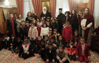 Χριστουγεννιάτικα Κάλαντα στον Αρχιεπίσκοπο Αθηνών Ιερώνυμο