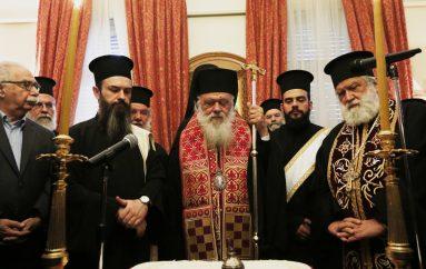Η κοπή της Βασιλόπιτας στην Ιερά Αρχιεπισκοπή Αθηνών