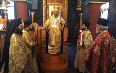 Κυριακή μετά την Χριστού Γέννηση στην Ι. Μ. Θεσσαλιώτιδος