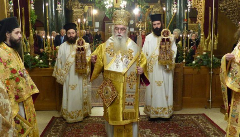 Εορτή των Χριστουγέννων στην ακριτική Ιερά Μητρόπολη Καστορίας