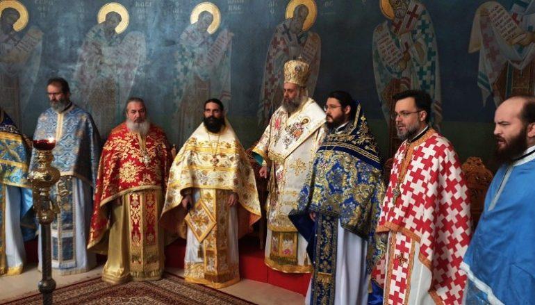 Ο εορτασμός του Αγίου Νικολάου στην Καρδίτσα