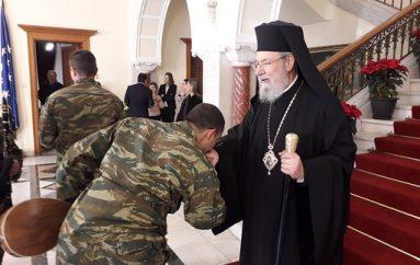 Χριστουγεννιάτικα Κάλαντα στον Αρχιεπίσκοπο Κύπρου