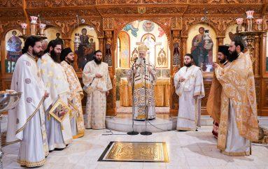 Η εορτή της Αγίας Ανυσίας στην Ι. Μητρόπολη Βεροίας