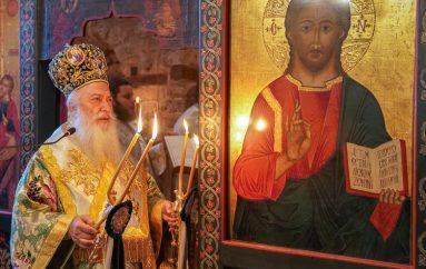 Πανηγύρισε το βυζαντινό παρεκκλήσιο του Οσίου Παταπίου στη Βέροια