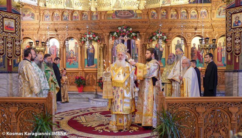 Εορτάστηκε η μνήμη του Οσίου Πορφυρίου του Καυσοκαλυβίτου στη Νάουσα
