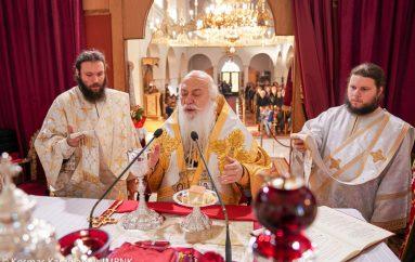 Ο εορτασμός του Αγίου Σπυρίδωνος στην Ι. Μ. Βεροίας