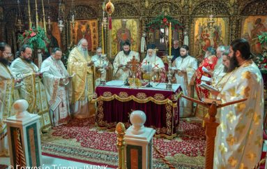 Η Θ. Λειτουργία του Αγίου Ιακώβου στην Ι. Μητρόπολη Βεροίας