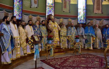 Ο εορτασμός του Αγίου Νικολάου στην Ι. Μητρόπολη Λαρίσης