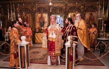 Αρχιερατική Αγρυπνία για την εορτή του Αγίου Ιγνατίου στην Ι. Μ. Βεροίας