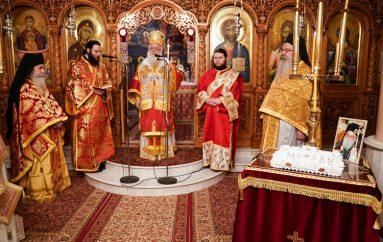Αγρυπνία στην Ι. Μονή Δοβρά επί τη εορτή των Αγίων Πέντε Μαρτύρων