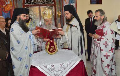 Εγκαίνια Ι. Ναού Αποστόλων Πέτρου και Παύλου στα Διαμαντέϊκα Αγρινίου