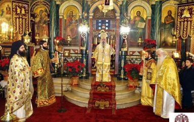 Χριστουγεννιάτικη Αρχιερατική Θεία Λειτουργία στον Μητροπολιτικό Ναό Σπάρτης