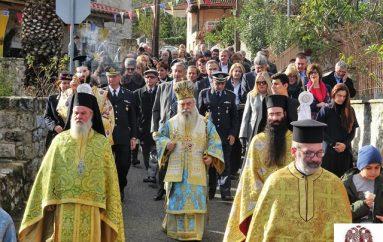 Ο Μυστράς τίμησε τον Πολιούχο του Άγιο Σπυρίδωνα