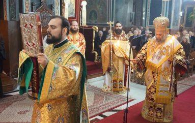 Η Δεσποτική Εορτή των Χριστουγέννων στην Ι. Μ. Θεσσαλιώτιδος