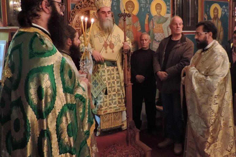 Ιερά Αγρυπνία για τον Όσιο Γεώργιο τον Καρσλίδη στην Άρτα