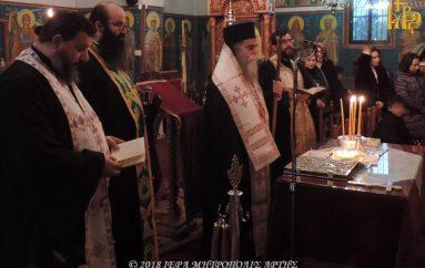 Συνεχίζεται στην Άρτα το προσκύνημα των Λειψάνων του Αγ. Γεωργίου Καρσλίδου