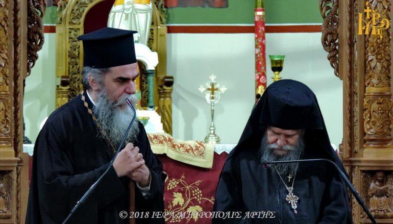 Ομιλία του Καθηγουμένου της Συνοδικής Μονής Οσίου Συμεών στην Ι. Μ. Άρτης