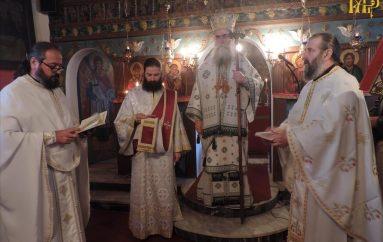 Πανηγύρισε ο Ιερός Ναός Αγίου Σπυρίδωνος Πηγής Τετρακώμου Άρτης