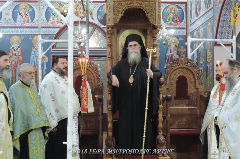 Τον Όσιο Ιωάννη τον Δαμασκηνό τίμησαν οι Ιεροψάλτες της Άρτας