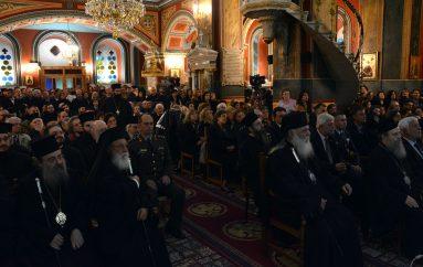Εκδήλωση τιμής για τον Μητροπολίτη Μαντινείας παρουσία του Αρχιεπισκόπου