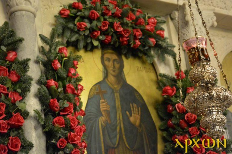 Ο Βίος και το Μαρτύριο της Αγίας Μεγαλομάρτυρος Βαρβάρας