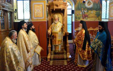 Περάτωση του έτους Νεομάρτυρος Παύλου στην Τρίπολη
